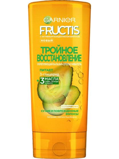 Garnier Fructis Тройное восстановление для сухих и поврежденных волос Бальзам-ополаскиватель 200 мл