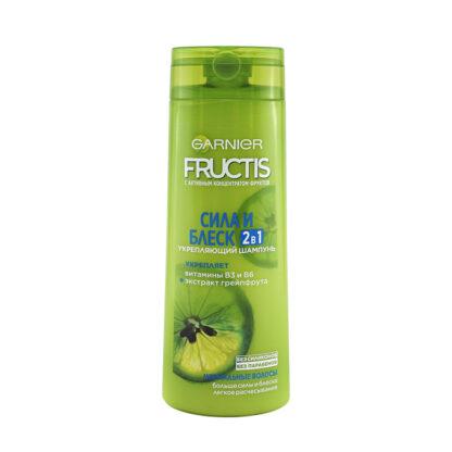 Garnier Fructis Сила и блеск 2 в 1 для нормальных волос Укрепляющий Шампунь 250 мл