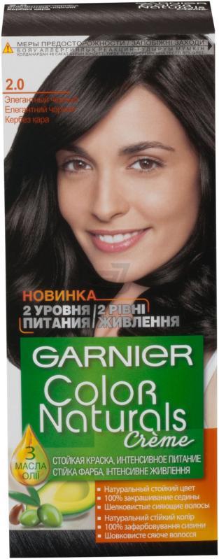 Garnier Color Naturals 2.0 элегантный черный крем-краска для волос