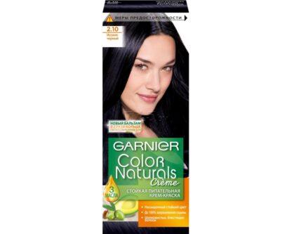 Garnier Color Naturals 2.10 иссиня черный крем-краска для волос