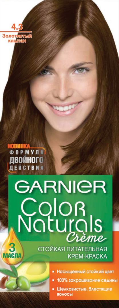 Garnier Color Naturals Крем-краска Золотисто-Каштановый 4.3