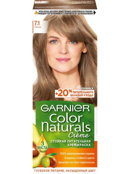 Garnier Color Naturals 7.1 ольха крем-краска для волос