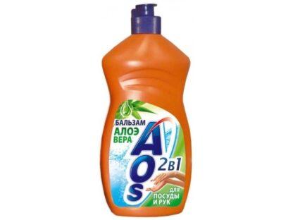 AOS бальзам Алоэ вера 480 мл  средство для мытья посуды