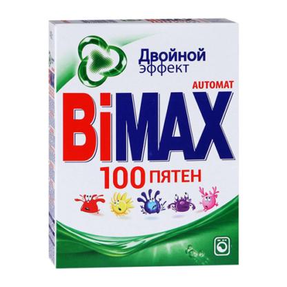 BIMAX 100 пятен автомат Порошок 400 гр