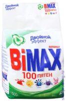 BIMAX 100 пятен автомат Порошок 1