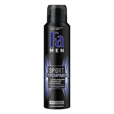 Fa Men Sport перезарядка спрей Дезодорант 150 мл