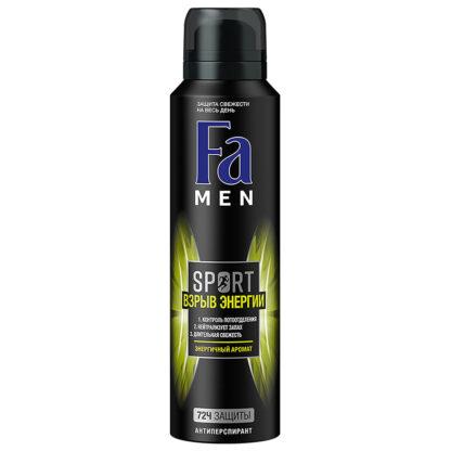 Fа MEN Sport взрыв энергии спрей Дезодорант 150 мл