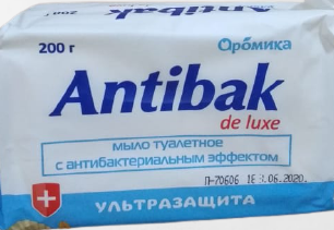 Aromika Antibak de luxe Ультразащита с антибактериальным эффектом туалетное мыло 200 г