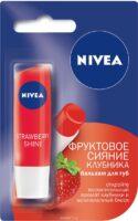 Nivea клубничное сияние бальзам для губ 4