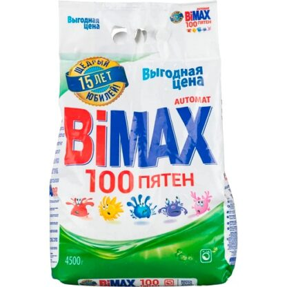 BIMAX 100 пятен автомат Порошок 4