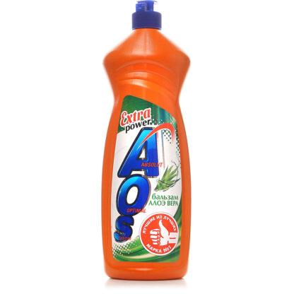 AOS Extra power бальзам алоэ вера средство для мытья посуды 900 мл