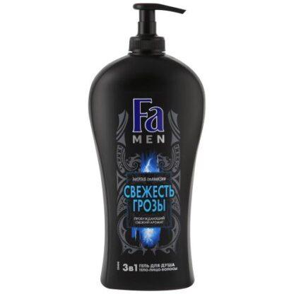 Fа Men Свежесть Грозы 3 в 1 тело-лицо-волосы Гель для душа 750 мл