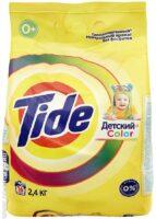 TIDE Детский Color автомат Порошок 2