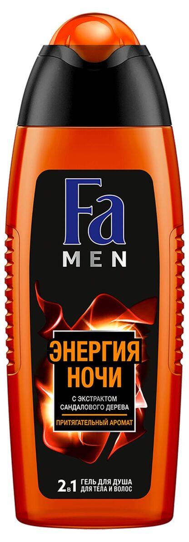 Fа Men Энергия ночи притягательный аромат 2 в 1 Гель для душа для тела и волос 250 мл