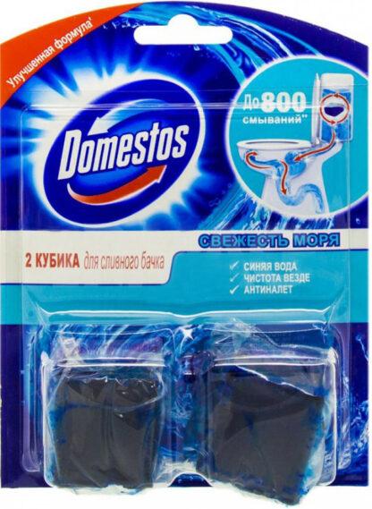 Domestos кубик для бочка Океан 2*50гр