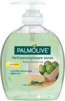 Palmolive нейтрализующее запах жидкое мыло для рук 300 мл