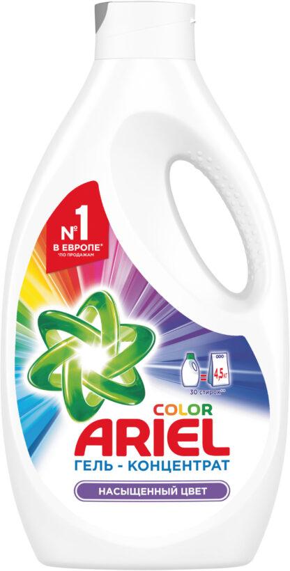 ARIEL Color жидкое средство для стирки 1.95 л