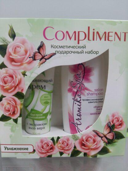 Aromika COMPLIMENT Увлажнение (Крем для рук 100 мл + Шампунь 200 мл) Подарочный набор