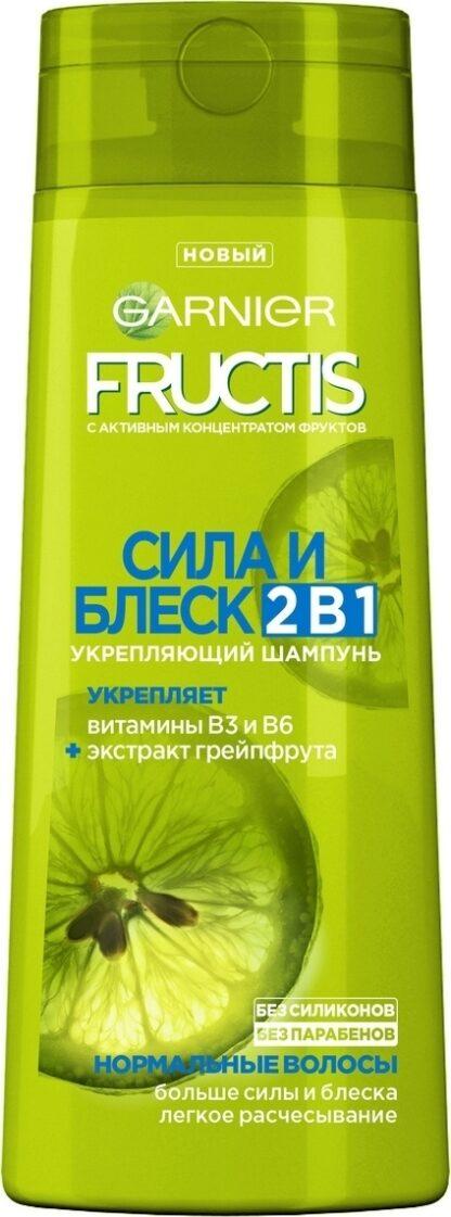 Garnier Fructis Сила и блеск 2 в 1 для нормальных волос Укрепляющий Шампунь 400 мл