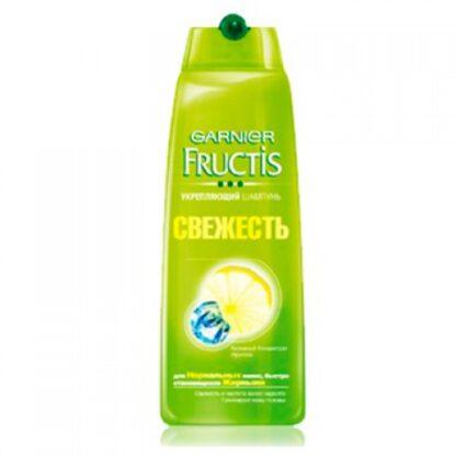 Garnier Fructis Свежесть Шампунь 400 мл