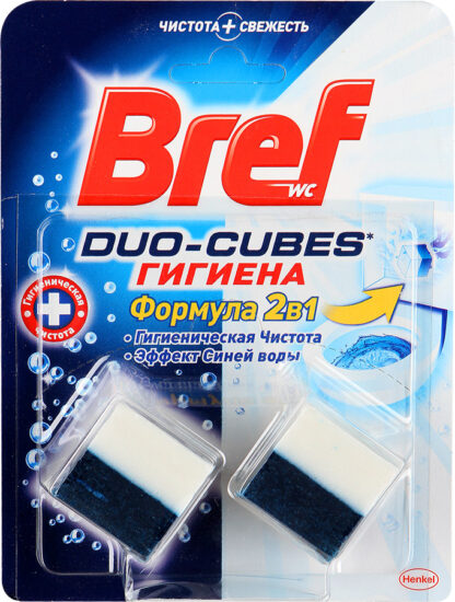 Bref DUO-Cubes Гигиена Чистящее средство для унитаза 2*50 г