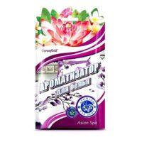 Greenfield Asian spa ароматизатор для белья
