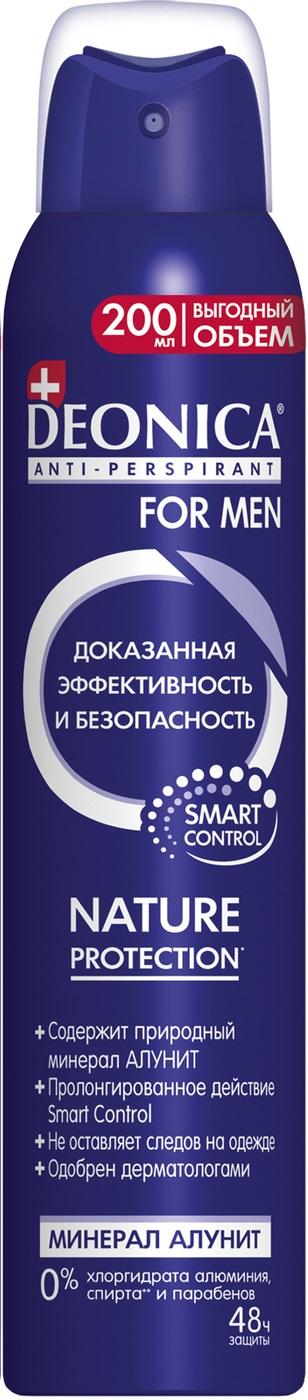 DEONICA MEN Nature Protection спрей дезодорант 200 мл