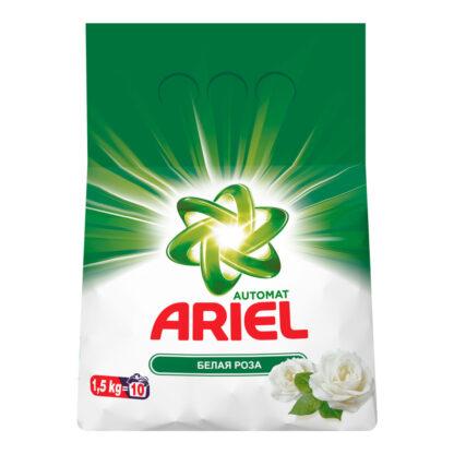 ARIEL Белая роза автомат Порошок 1