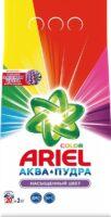 ARIEL color Аква - Пудра насыщенный цвет автомат Порошок 3 кг