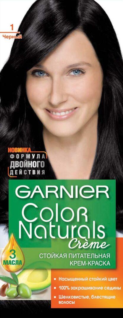 Garnier Color Naturals 1 черный крем-краска для волос