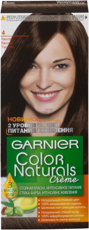 Garnier Color Naturals 4 каштан крем-краска для волос