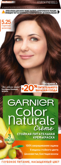 Garnier Color Naturals 5.25 горячий шоколад крем-краска для волос