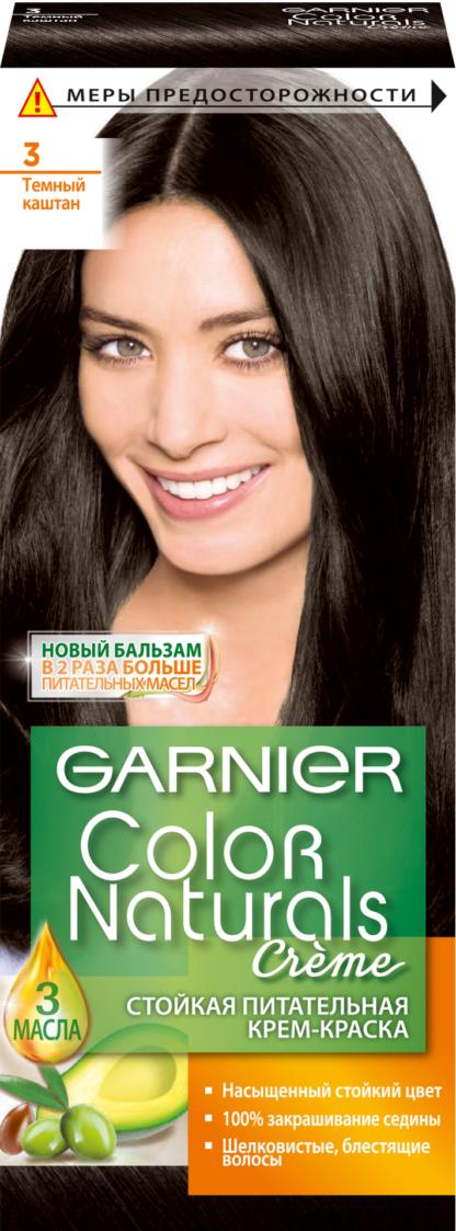 Garnier Color Naturals Крем-краска Темный каштан 3