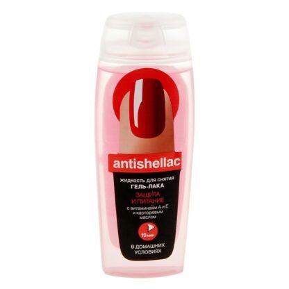 Antigellac защита/питание Жидкость для снятия лака 110 мл