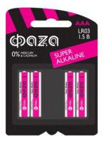 ФАZА AAA LR03 LR03SA-S4 Super Alkaline BL- 4 щелочные мизинчиковые батарейки (цена за 1 шт)