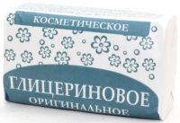 Косметическое Оригинальное глицериновое туалетное Мыло 180 гр