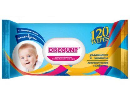 DISCOUNT С экстрактом календулы Салфетки влажные детские с клапаном 120 шт