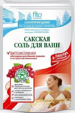 Fito Санаторий дома фитоактивная Сакская Соль для ванн 530 гр