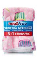 Haus Frau кухонные для уборки 30*30 см из микрофибры салфетки 3+1 шт