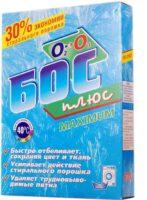 БОС плюс отбеливатель pro active для всех видов тканей 600 гр