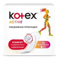 Kotex Active экстратонкие ежедневные Прокладки 16 шт