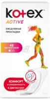 Kotex Active экстратонкие ежедневные Прокладки 48 шт