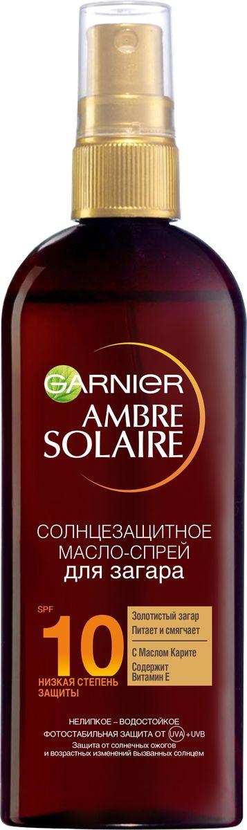 GARNIER Ambre Solaire Солнцезащитное масло-спрей для загара SPF 10 150 мл