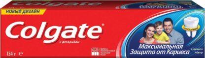 Colgate Максимальная защита от кариеса Свежая мята Зубная паста 100 мл