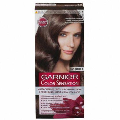 Garnier Color Sensation 5.0 сияющий светло-каштановый крем-краска для волос
