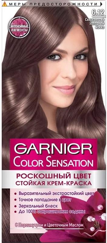 Garnier Color Sensation 6.12 сверкающий холодный мокко крем-краска для волос