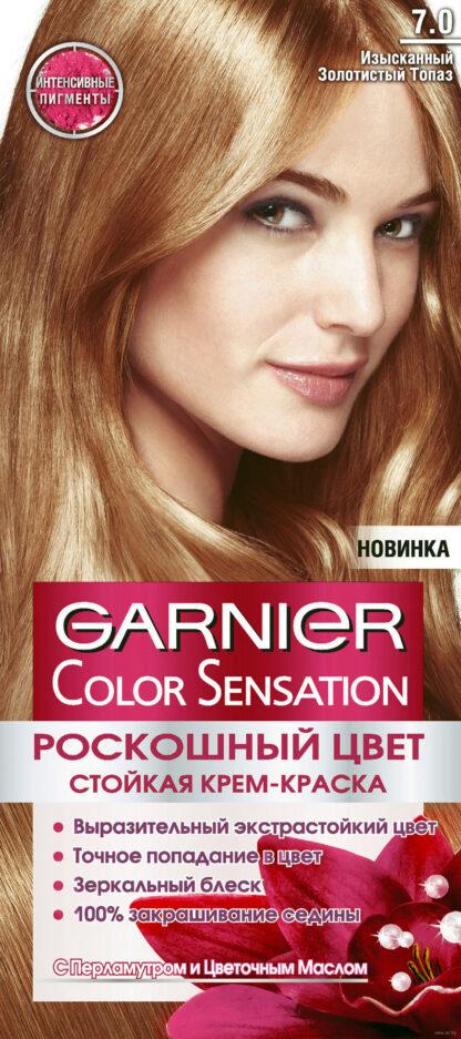 Garnier Color Sensation Крем-краска Золотистый топаз 7