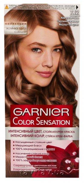 Garnier Color Sensation 7.12 жемчужно-пепельный блонд крем-краска для волос
