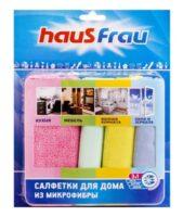 Haus frau набор из микрофибры 30*30 см кухня