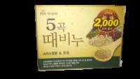 Корейское отшелушивающее и питающее 5 злаков скраб-мыло для тела 100 гр